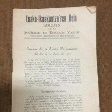 Libros antiguos: BOLETIN DE SOCIEDAD ESTUDIOS VASCOS JUNIO 1932 SESION LA JUNTA PERMANENTE EUSKO IKASKUNTZA 42P.21X14. Lote 219475223