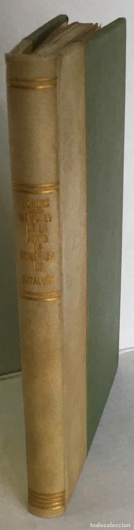 Libros antiguos: MEMORIA ACERCA DE LA ERECCIÓN Y PROGRESOS DE LA JUNTA DE COMERCIO DE CATALUÑA Y DE SU CASA LONJA. - - Foto 2 - 123166430