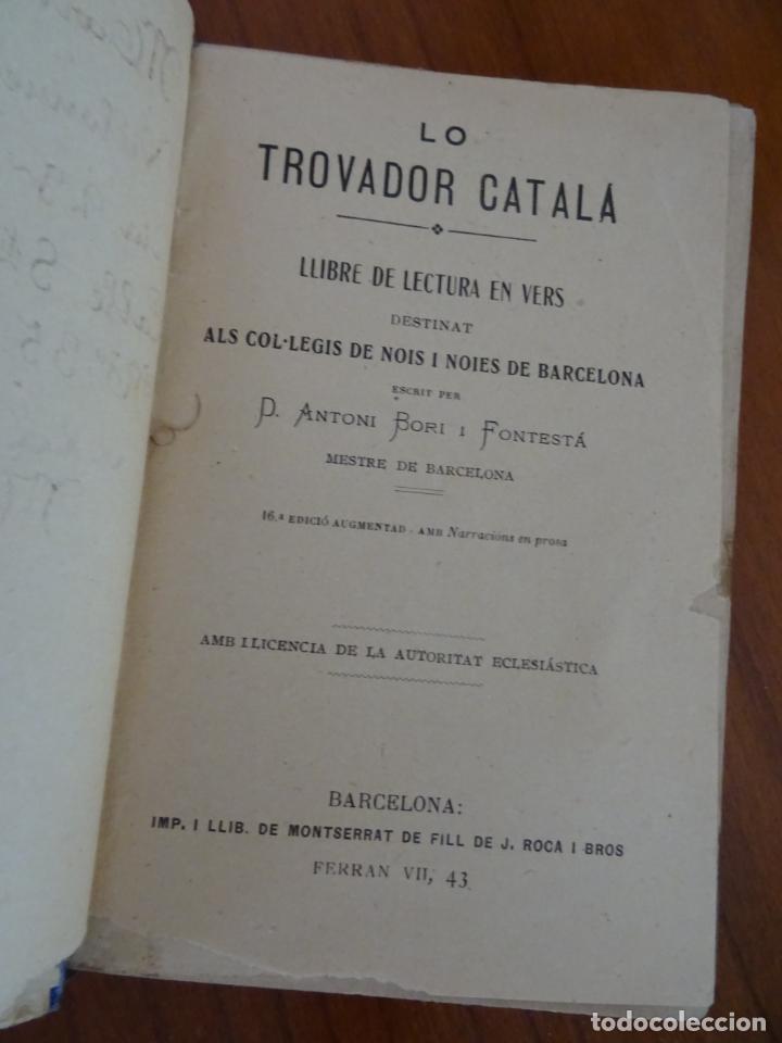 Libros antiguos: lote 4 libros antiguos de escuela, siglo XIX y XX - Foto 6 - 221232612