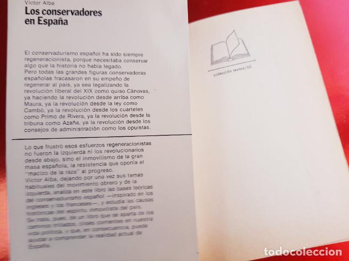 Libros antiguos: LIBRO-LOS CONSERVADORES EN ESPAÑA-VICTOR ALBA-VER FOTOS - Foto 5 - 221417868