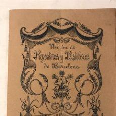 Libros antiguos: REVISTA UNION DE REPOSTEROS Y PASTELEROS DE BARCELONA DICIEMBRE 1930. Lote 221481191