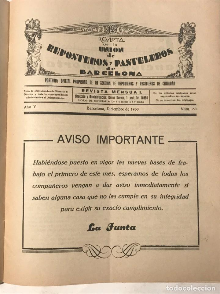 Libros antiguos: REVISTA UNION DE REPOSTEROS Y PASTELEROS DE BARCELONA DICIEMBRE 1930 - Foto 2 - 221481323