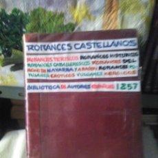Libros antiguos: BIBLIOTECA DE AUTORES ESPAÑOLES.ROMANCES CASTELLANOS ANTERIORES AL S.XVIII.1857(2TOMOS).RIVADENEYRA. Lote 221627040