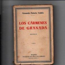 Libros antiguos: LOS CARMENES DE GRANADA. ARMANDO PALACIO VALDES. SOCIEDAD GRAL LIBRERIA 1927. Lote 221680356