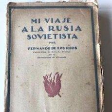 Libri antichi: MI VIAJE A LA RUSIA SOVIÉTICA, FERNANDO DE LOS RÍOS. Lote 221955991