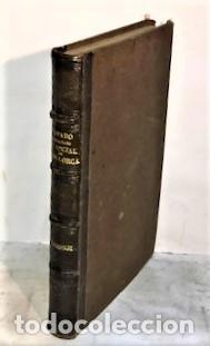 JOSE TARONJI ... ALGO SOBRE EL ESTADO RELIGIOSO Y SOCIAL DE LA ISLA DE MALLORCA ... 1877 (Libros Antiguos, Raros y Curiosos - Historia - Otros)
