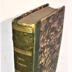 Libros antiguos: HENRIQUE FLOREZ ... ESPAÑA SAGRADA ... TOMO XX. HISTORIA COMPOSTELANA ... 1791. Lote 222064551