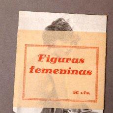 Libros antiguos: FIGURAS FEMENINAS - EROTICA - SICALIPTICA. Lote 222246852