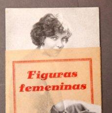 Libros antiguos: FIGURAS FEMENINAS - EROTICA - SICALIPTICA. Lote 222247041