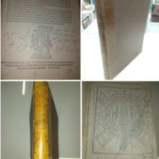 Libros antiguos: ORDENANZAS DE LA VILLA DE CUELLAR 1546 ESPECTACULAR FACSIMIL DEL ORIGINAL SEGOVIA RAREZA. Lote 222360265