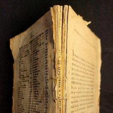 Libros antiguos: TRATADO DE REPOSTERIA (?) COCINA PERFECCIONADA POR J.L. IRIS. MADRID 1854. [FALTO DE PORTADA]. Lote 222399513