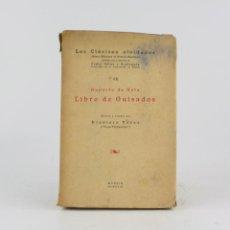 Libros antiguos: LIBRO DE GUISADOS, RUPERTO DE NOLA, 1929, MADRID. 22X14,5CM. Lote 222432386
