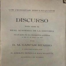 Libros antiguos: JOSÉ MARÍA GABRIEL Y GALÁN. OBRAS COMPLETAS. MADRID, 1961. COLECCIÓN AGUILAR.. Lote 222471401