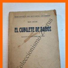 Libros antiguos: EL CUBILETE DE DADOS (OBRA INÉDITA EN CASTELLANO) - MAX JACOB. Lote 222477712
