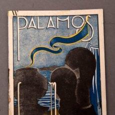 Libros antiguos: PALAMÓS 1932 - FESTA MAJOR. Lote 222560742