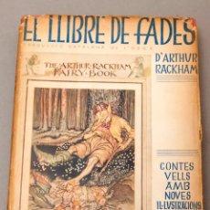 Libros antiguos: ARTHUR RACKHAM - EL LLIBRE DE FADES - 1ª ED. - 1934 - MOLT RAR - CONSERVA SOBRECOBERTA. Lote 222667645