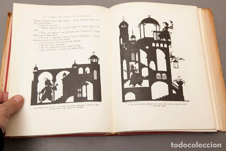 Libros antiguos: ARTHUR RACKHAM - EL LLIBRE DE FADES - 1ª ed. - 1934 - MOLT RAR - CONSERVA SOBRECOBERTA - Foto 14 - 222667645
