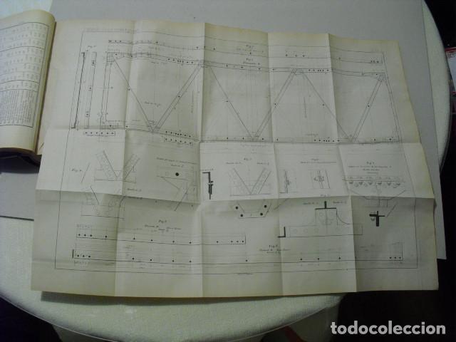 Libros antiguos: 1886 PROYECTO DE PUENTE METÁLICO PORTÁTIL CON 8 GRANDES LÁMINAS DESPLEGABLES CORON MARVÁ Y MAYER - Foto 4 - 222814333