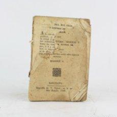 Libros antiguos: LA CUYNERA CATALANA, REGLAS ÚTILS, FÀCILS, SEGURAS, QUADERN II, 1838, IMP. DE V. TORRAS, BARCELONA.. Lote 223563812