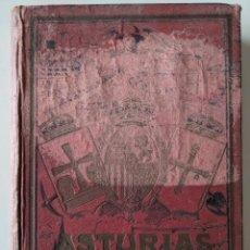 Libros antiguos: ASTURIAS 1923-1924 GUIA MONUMENTAL, HISTORIA, INDUSTRIAL, COMERCIAL... GRAN VOLUMEN. Lote 224166445