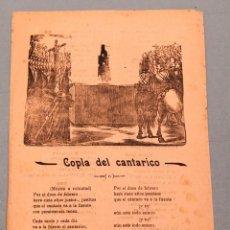 Libros antiguos: COPLA DEL CANTARICO - COLLA DE SABADELL - JOAN OLIVER , FRANCESC TRABAL ... - EDICIONS NO ME OLVIDES. Lote 224498531