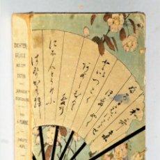 Libros antiguos: DICHTERGRÜSSE AUS DEM OSTEN JAPANISCHE DICHTUNGEN. Lote 224558706