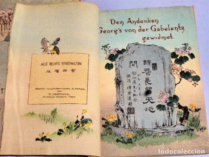 Libros antiguos: DICHTERGRÜßE AUS DEM OSTEN JAPANISCHE DICHTUNGEN - Foto 4 - 224558706