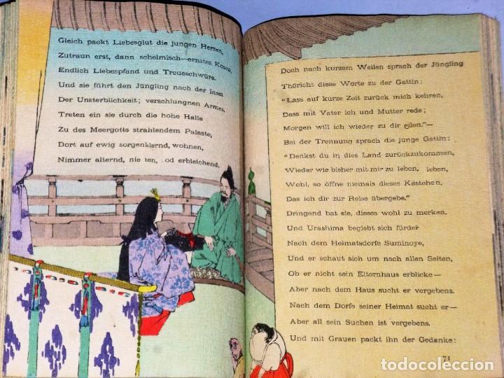 Libros antiguos: DICHTERGRÜßE AUS DEM OSTEN JAPANISCHE DICHTUNGEN - Foto 10 - 224558706