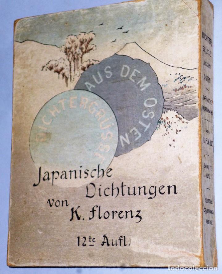 Libros antiguos: DICHTERGRÜßE AUS DEM OSTEN JAPANISCHE DICHTUNGEN - Foto 11 - 224558706