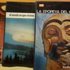 Libros antiguos: LAS GRANDES RELIGIONES - EL MUNDI EN QUE VIVIMOS - LA EPOPEYA DEL HOMBRE - LIVE. Lote 225365511