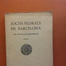 Livres anciens: JOCHS FLORALS DE BARCELONA. ANY LXVI DE LLUR RESTAURACIÓ,1924. BARCELONA. ESTAMPA LA RENAXENSA. Lote 226230540