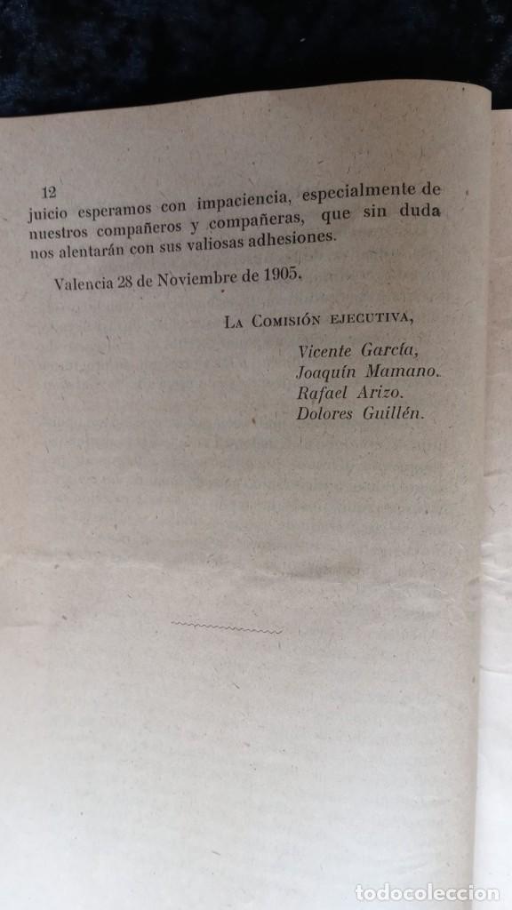 Libros antiguos: 1905 - VALENCIA - DEMANDA MAGISTERIO PRIVADO CONTRA INSTITUTOS Y CONGREGACIONES RELIGIOSAS - Foto 4 - 226289715