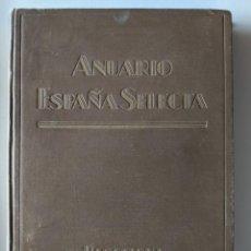 Libros antiguos: 1928 ANUARIO ESPAÑA SELECTA - A.LOPEZ LLAUSAS IMPRESOR - BARCELONA - RARISIMO. Lote 226487109