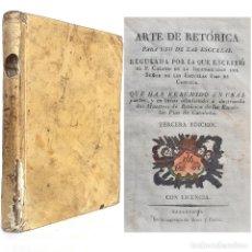 Libros antiguos: 1800 - ARTE DE RETÓRICA PARA USO DE LAS ESCUELAS - LIBRO ANTIGUO - PERGAMINO. Lote 226860740
