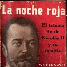 Libros antiguos: SPERANSKI : LA NOCHE ROJA - EL FIN DEL ZAR ALEJANDRO Y SU FAMILIA (IBERIA, 1939). Lote 227237860