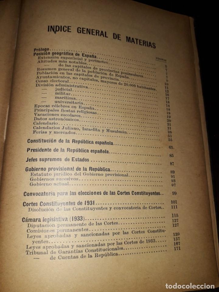 Libros antiguos: LIBRO 2033 GUIA OFICIAL DE ESPAÑA 1935 - Foto 3 - 205357636