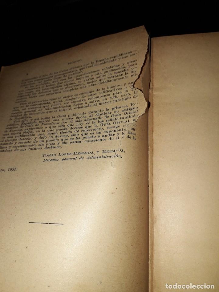 Libros antiguos: LIBRO 2033 GUIA OFICIAL DE ESPAÑA 1935 - Foto 4 - 205357636