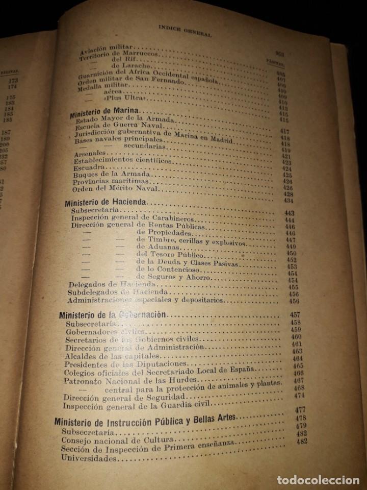 Libros antiguos: LIBRO 2033 GUIA OFICIAL DE ESPAÑA 1935 - Foto 7 - 205357636