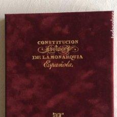 Libros antiguos: CONSTITUCIÓN DE LA MONARQUIA ESPAÑOLA. FACSIMIL. PRECIOSO ESTUCHE Y OBRA. BICENTENARIO DE LA PEPA.. Lote 228615795