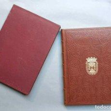 Libros antiguos: RELIGIOSOS ORDEN DE SANTO DOMINGO DOCTRINA CRISTIANA LENGUA ESPAÑOLA Y MEXICANA. Lote 229398860
