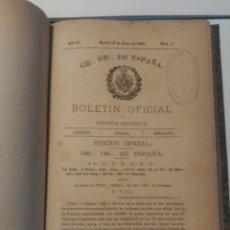 Libri antichi: BOLETIN OFICIAL Y REVISTA MASÓNICA. Lote 229854610