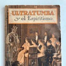 Libros antiguos: ¡OCASION! - ULTRATUMBA Y EL ESPIRITISMO - CARLYLE P. HAYNES. Lote 229989800