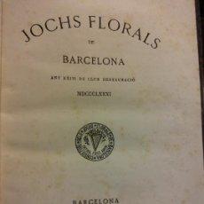 Libri antichi: JOCHS FLORALS DE BARCELONA. ANY XXIII DE LLUR RESTAURACIÓ,1881. BARCELONA. ESTAMPA DE LA RENAIXENSA. Lote 230031825