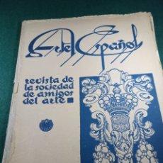 Libros antiguos: BORDADO SEGOVIANO.. Lote 231277565
