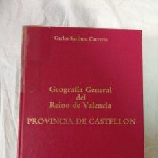 Libros antiguos: GEOGRAFIA GENERAL DEL REINO DE VALENCIA. Lote 248919185