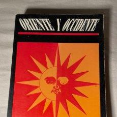 Livres anciens: ORIENTE Y OCCIDENTE - RENE GUENON. Lote 232339800