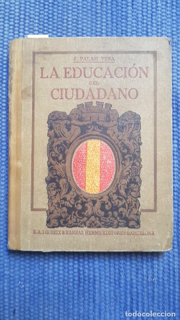 PALAU VERA, JUAN: LA EDUCACIÓN DEL CIUDADANO II REPÚBLICA (Libros Antiguos, Raros y Curiosos - Bellas artes, ocio y coleccionismo - Otros)