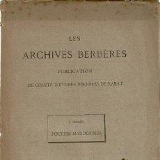 Livros antigos: POUPEES MAROCAINS - MUÑECAS MARROQUÍES - HERBER - ETNOGRAFIA - MARRUECOS. Lote 232567705