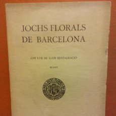 Libros antiguos: JOCHS FLORALS DE BARCELONA. ANY LVII DE LLUR RESTAURACIÓ. MCMXV. BARCELONA. ESTAMPA LA RENAIXENSA. Lote 233347550