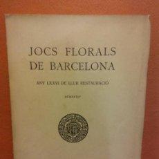 Libri antichi: JOCHS FLORALS DE BARCELONA. ANY LXXVI DE LLUR RESTAURACIÓ. MCMXXXIV BARCELONA. ESTAMPA LA RENAIXENSA. Lote 233348630
